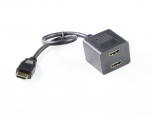 HDMI Splitter Cable